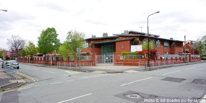 Navigation Primary School, Altrincham WA14