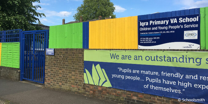 Iqra Primary School, Clapham Park, London SW4