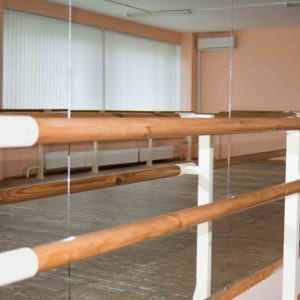 Image of a ballet barre for the Artistic excellence post